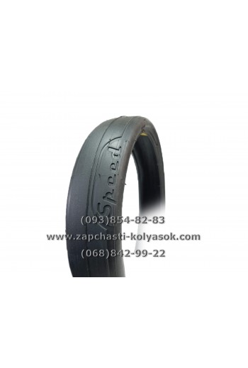 Покрышка (шина) 48х188 Speed 10 дюймов.Черная