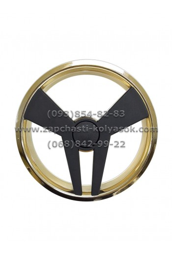 Диск заднего колеса 12 дюймов черный с золотом Junama